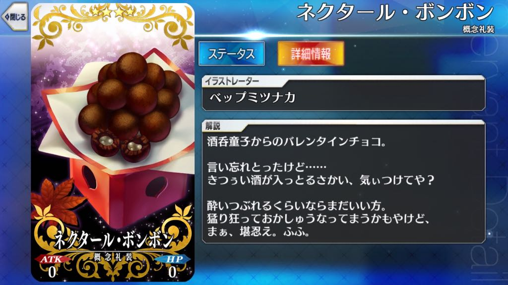 22_fgo_chocolate - 58