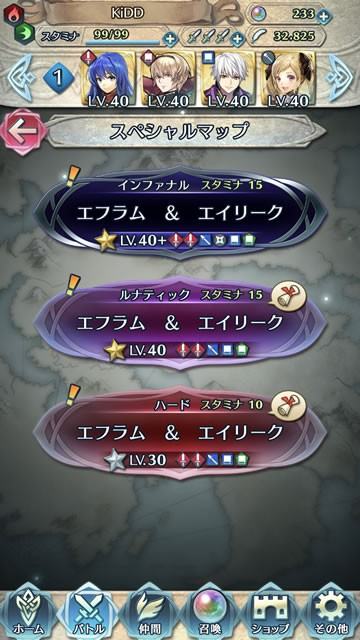 feh180106event02