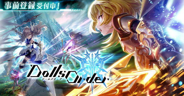 dollsorder_0219 - 1