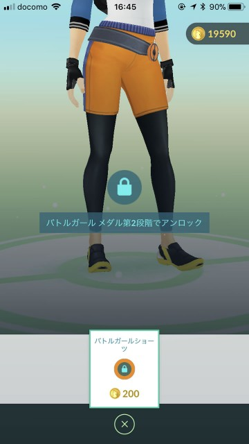 pokego180202news03