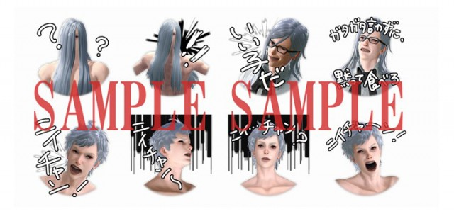 NIER_STAMP_SAMPLE