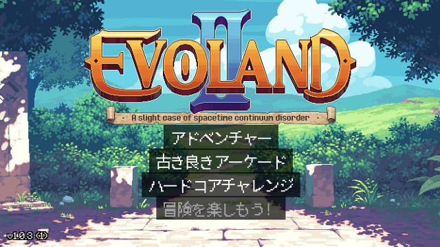 evoland2review02