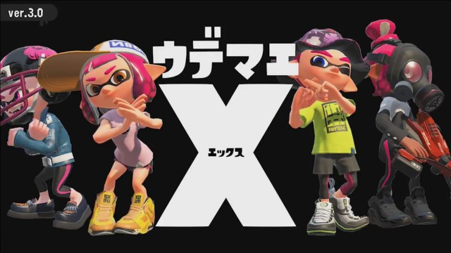splatoon2180309news08