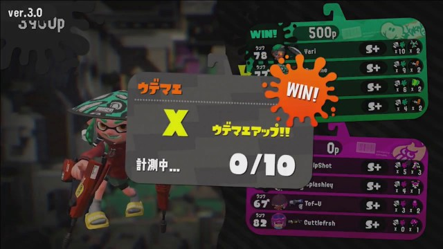 splatoon2180309news10