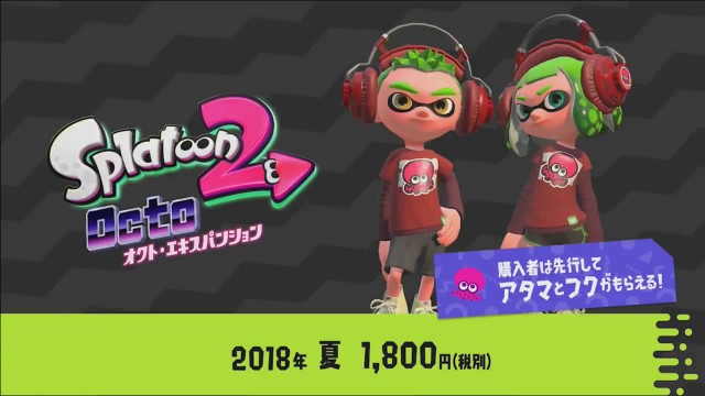 splatoon2180309news24