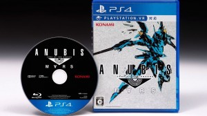 『ANUBIS ZONE OF THE ENDERS:M∀RS』発売日が9月6日に決定。5月16日より予約受付開始
