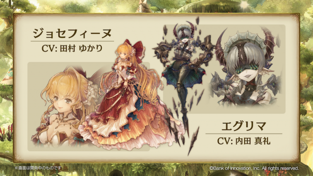 2_New_Character