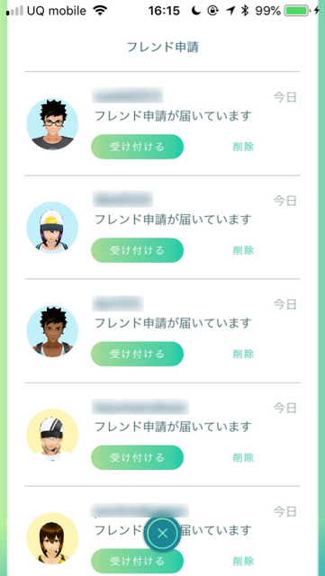 2018-0622_pokemongo_friend - 6
