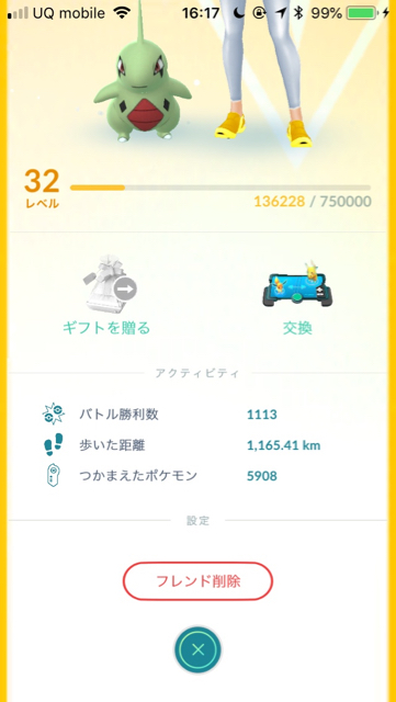 2018-0622_pokemongo_friend - 8
