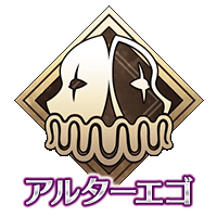 fgo_icon_alterego