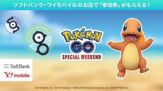 2018-0704_pokemongo_special_weekend - 1