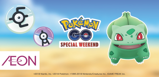 2018-0704_pokemongo_special_weekend - 4