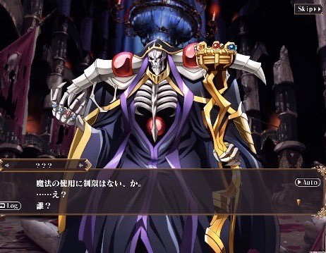 overlord_0717 - 23