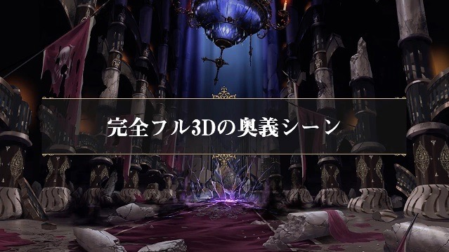 overlord_0717 - 7