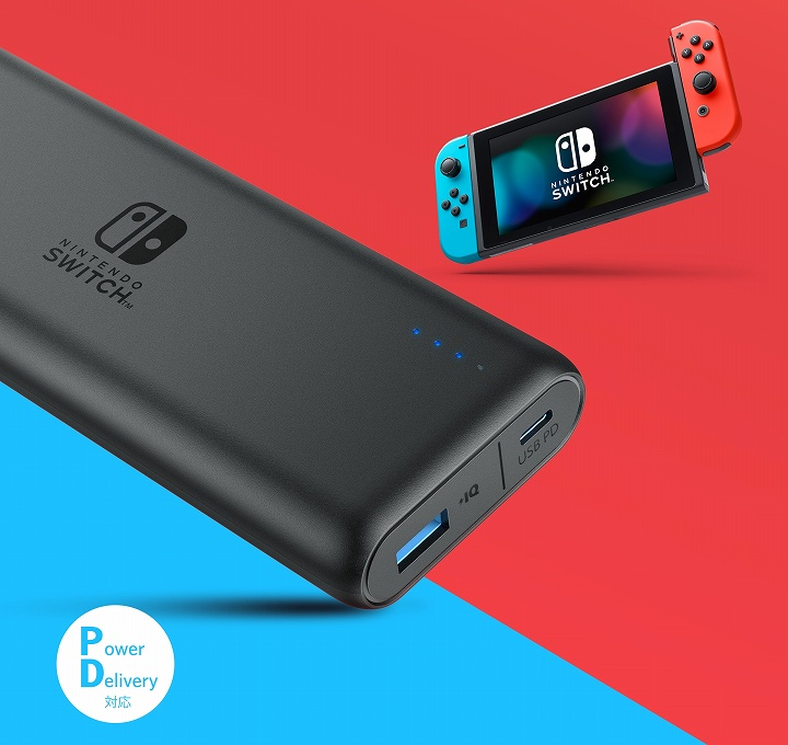 1abbe915d3 Anker PowerCore 20100 Nintendo Switch Edition