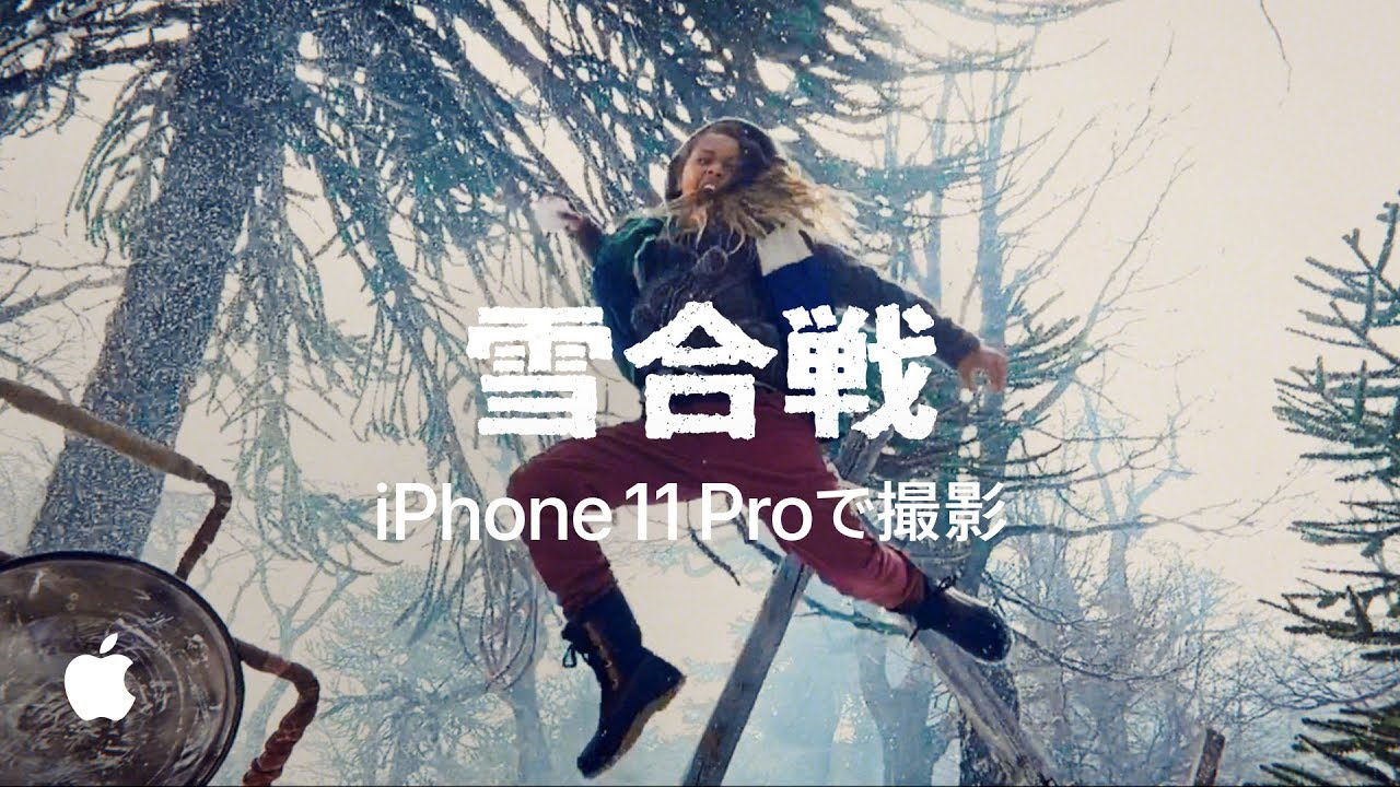 """Photo of Apple Releases Video """"Snowball Fight"""" Shot Only with """"iPhone 11 Pro"""". There is also making! 