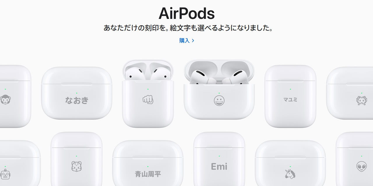 """Photo of Emoji can be engraved on the """"AirPods"""" series. Online Apple Store Exclusive 