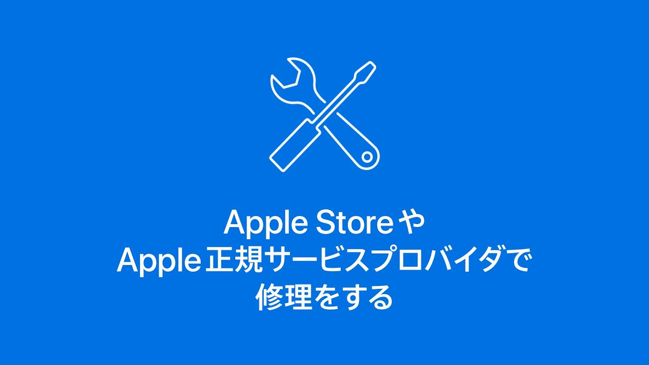 Photo of Apple Japan Releases 4 Videos to Guide iPhone Repair and iCloud Backup | AppBank – Find Fun for Your iPhone and Smartphone