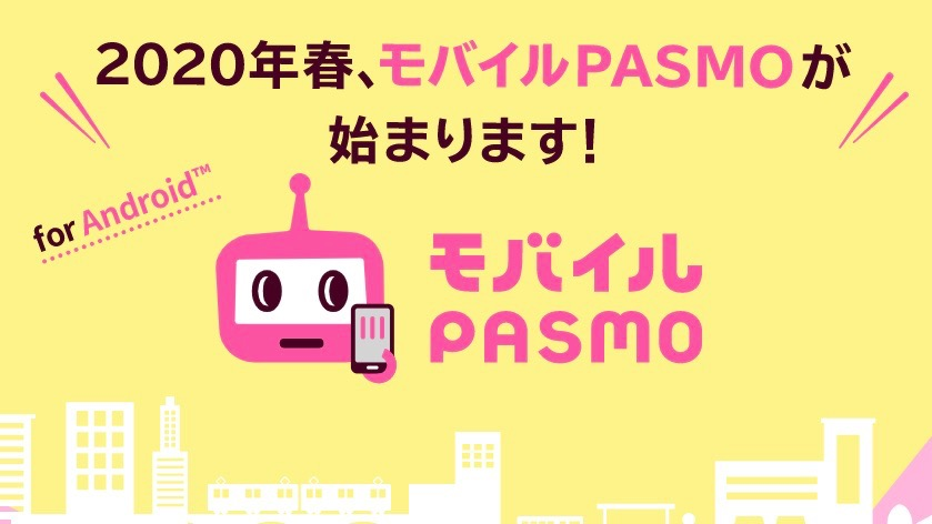 """Photo of Finally, """"Mobile PASMO"""" will begin! Scheduled for Spring 2020 