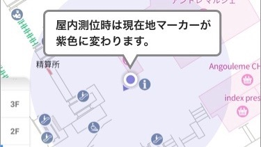 "Photo of Shinjuku / Shibuya / Umeda (Osaka) station dungeon capture recommends ""Yahoo! MAP"" where you can find your current location even underground! 