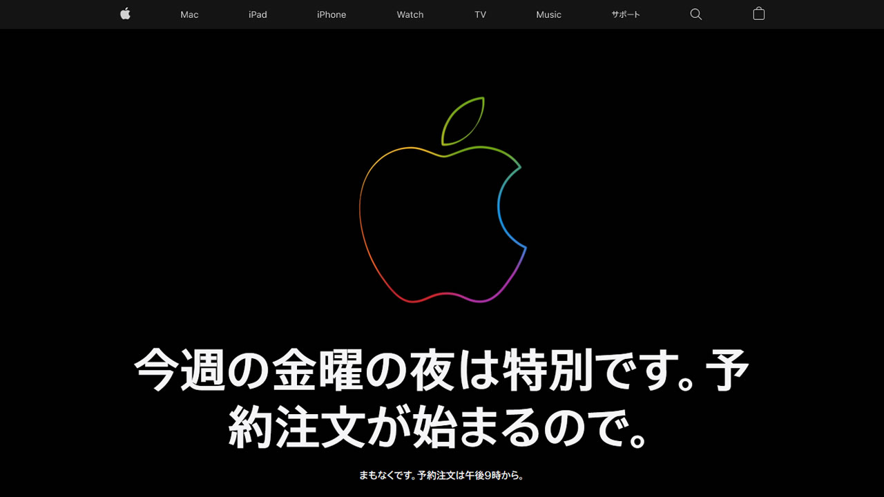 "Photo of ""Apple Store"" is preparing for ""iPhone SE (2nd Generation)"" reservation. Starts today at 9:00 pm on the 17th 