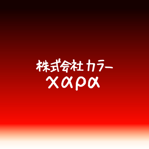 """Photo of Movie """"Evangelion New Theatrical Version: Introduction /: Break /: Q"""" Free release on the app! """"YouTube"""" from April 20th week 