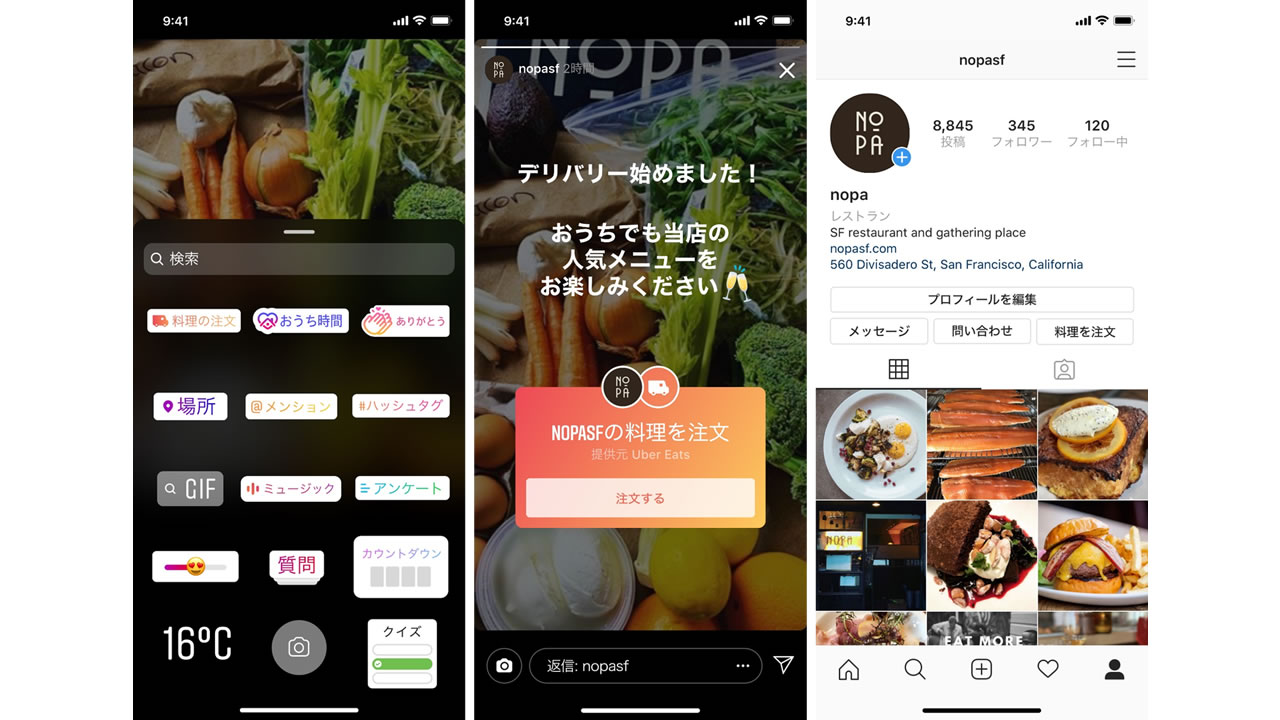 "Photo of You can order food delivery at restaurants from ""Instagram""! 
