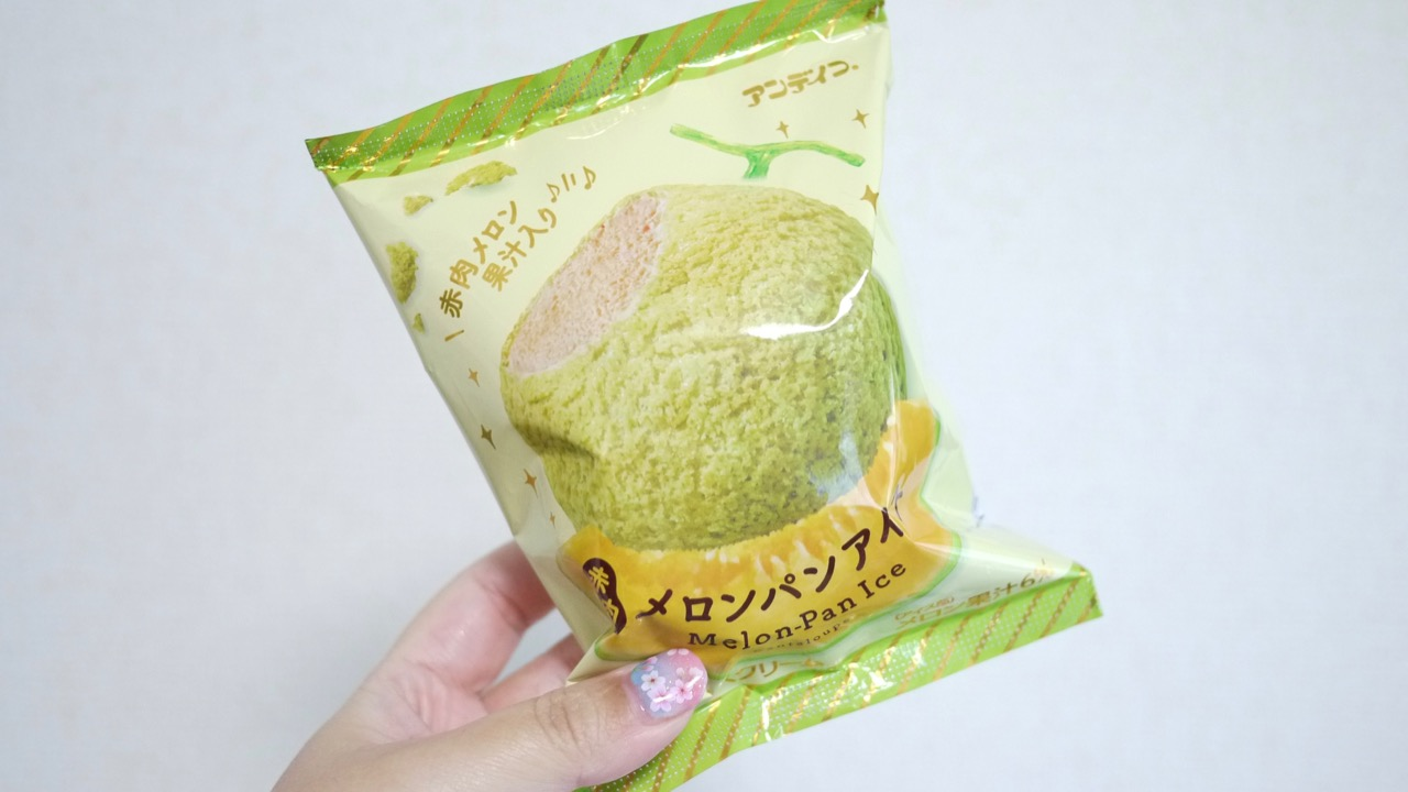 Photo of Discover Melon Bread Ice Cream !! Eat Sweet Melon Flavored Sweets! | AppBank – iPhone, Find the Fun of Your Smartphone