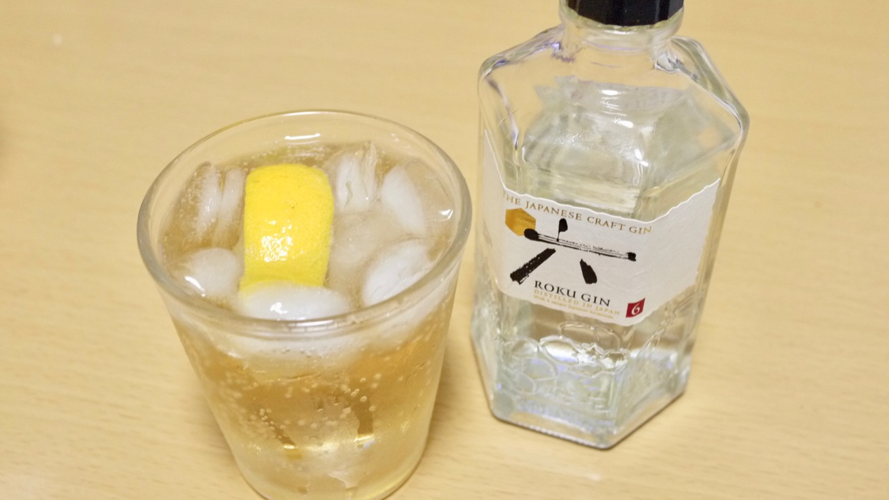 """Photo of Let's make a cocktail at home! Enjoy your house time at Suntory """"ROKU"""" ♪ 