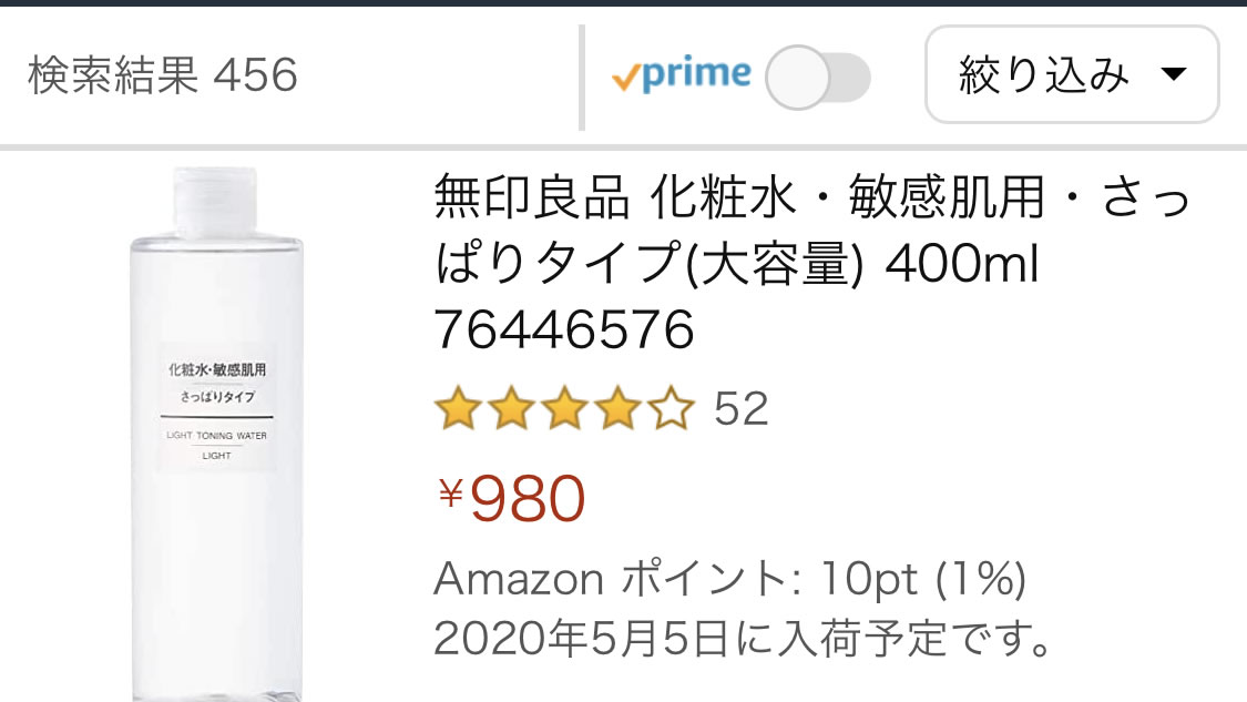 "Photo of MUJI starts selling ""Amazon""! We plan to expand from about 250 products first 