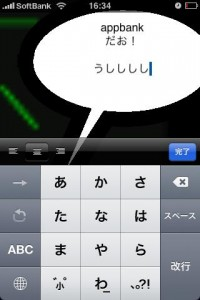 Photogene