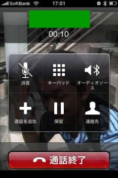 iPhoneでBluetooth使い方