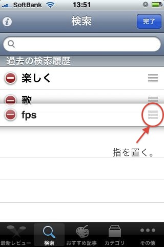 appbanksearch1