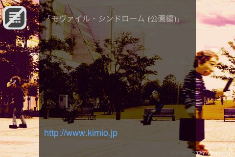 kimiopappet3