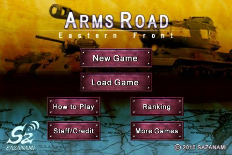 arms road