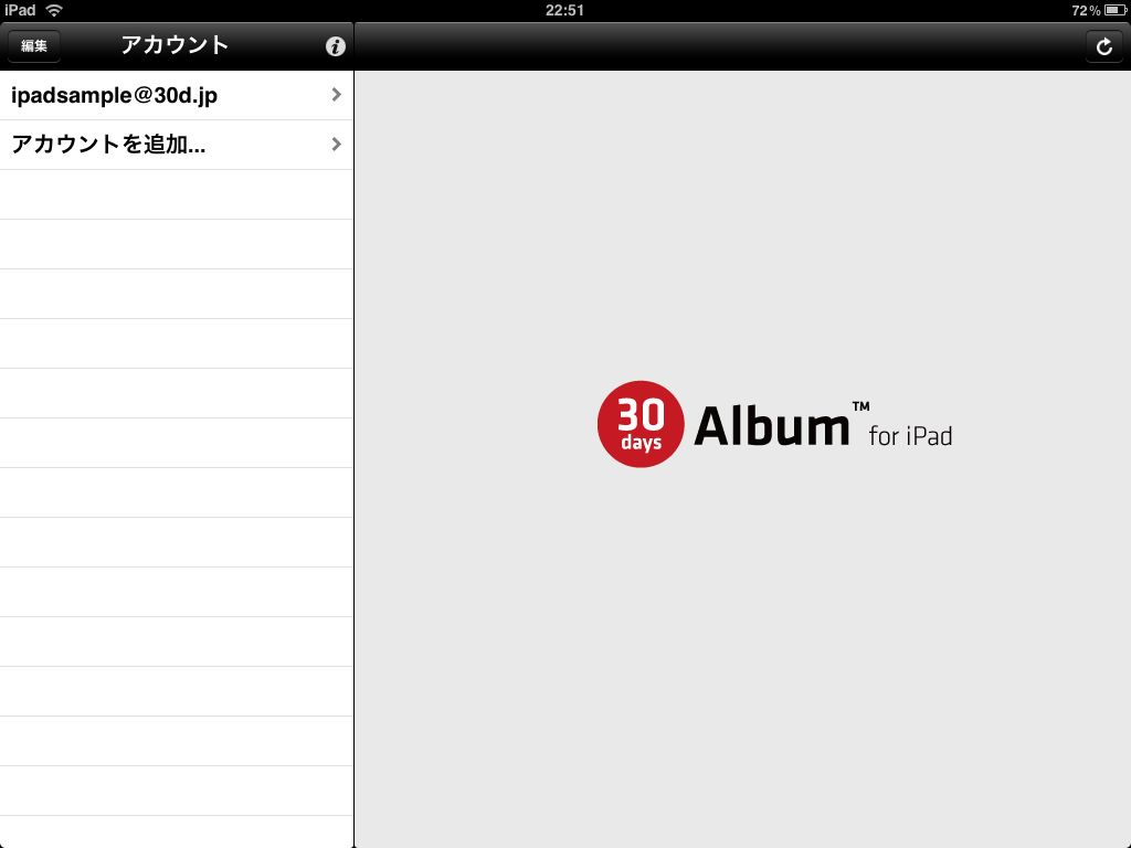 30days Album for iPad