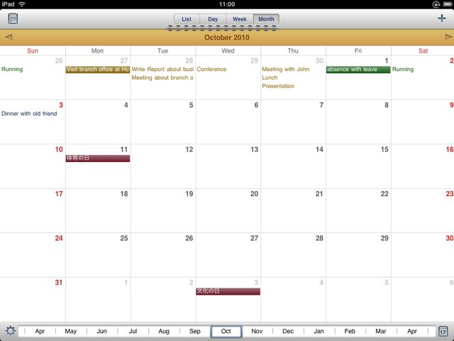 list of iphones iphone calendars calendar client 2793
