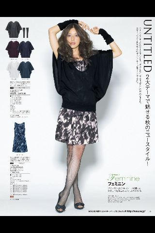 FASHION ORDER MAGAZINE