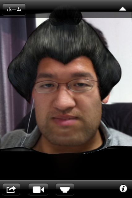 SumoBooth