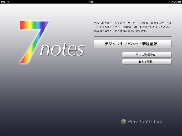 7notes