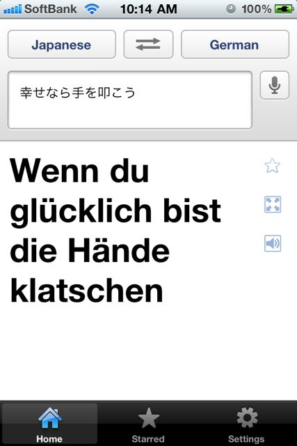 GoogleTranslate