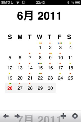 Agenda - A Better Calendar with Today's Date