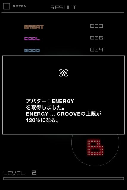 GrooveCoaster