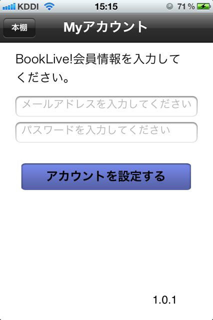BookLiveReader