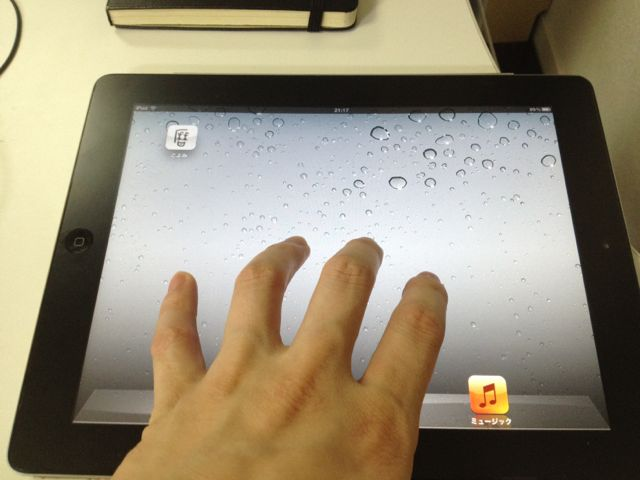 multitouch