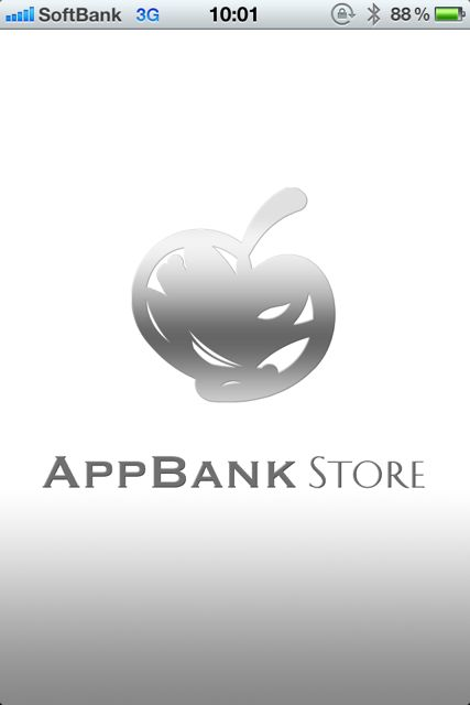 AppBank Store for iPhone ケース アクセサリ通販