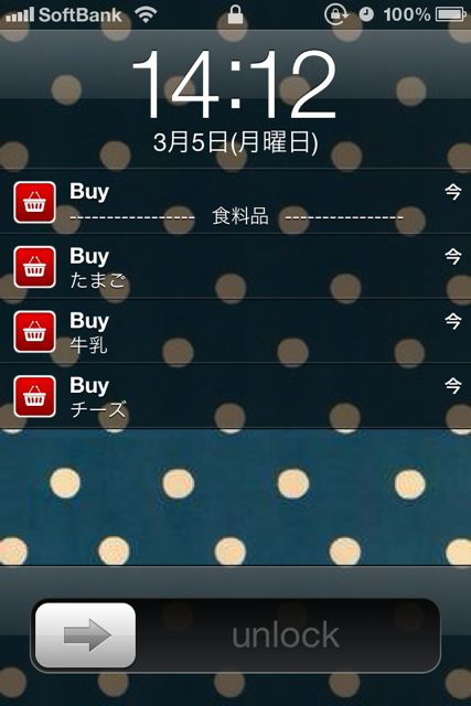 Slide to Buy ~ Grocery Shopping List (17)