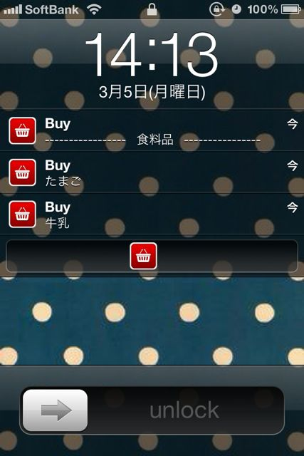 Slide to Buy ~ Grocery Shopping List (11)