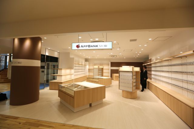 AppBank Store