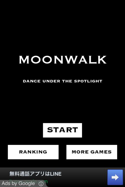 MOONWALK (7)